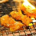 ●食べ方のコツ●放置は厳禁!!しちりんの上でコロコロと焼き上げてください♪肉自体が柔らかくなったら食べごろです★アツアツのうちにお召し上がりください!!