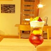 宅飲みバル Orenchのおすすめ料理3