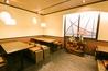 和食処 松屋のおすすめポイント3