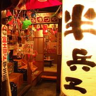 横須賀のレトロな居酒屋