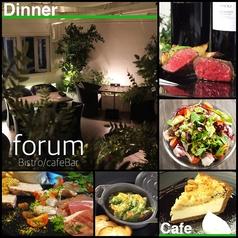 イタリアン Bistro cafebar forum フォーラムの写真