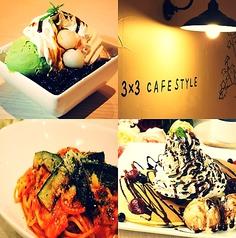 3×3 SAZANCAFE STYLE 中央通り店のおすすめ料理1