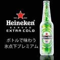【ハイネケン エクストラコールド】 瓶で飲める氷点下ビール!本当にお酒の種類が豊富なんです♪お料理と一緒にお楽しみ頂き、自分の好みの組み合わせを見つけて下さい♪それがTERUの楽しみポイント♪