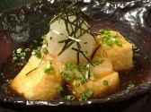 初 はじめ Hajime 八山田店のおすすめ料理2