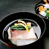 懐石料理 雲鶴のおすすめ料理2