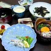 ふぐ 良茶屋のおすすめ料理3