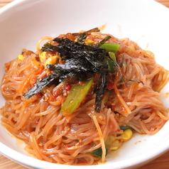 ビビン麺(冷)