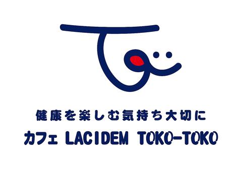 """""""カフェ LACIDEM TOKO-TOKO"""""""