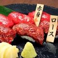 料理メニュー写真特選桜肉のにぎり寿司 6貫