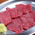 【食すべき一品!!炙りロース】新鮮なお肉は一味違う!!さっと炙って食べことで、お肉の旨みとやわらか~い食感を楽しめる一品です!!