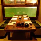 まるで水族館!泳ぐ魚が見える個室。お席で食事をしながら、窓を開けて釣りが楽しめます!4~18名様まで。部屋から釣りができます。