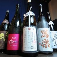 豊富な【日本酒】と一緒に