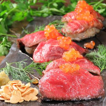 サファリ Safari 梅田店のおすすめ料理1