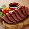 ザ・旨いもんバル×the 肉丼の店 下北沢店のおすすめポイント2