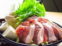 鴨料理 四季