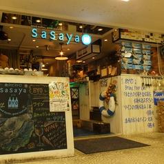 魚介ビストロsasaya BYO 大崎店の雰囲気1