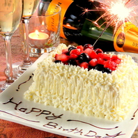 ◇記念日ケーキ承ります◇特別な日をFORTOで