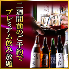 鉄神 栄 住吉店のおすすめ料理1