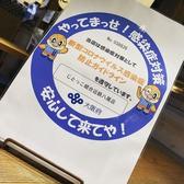じとっこ組合 近鉄八尾店 宮崎県日向市のおすすめ料理3
