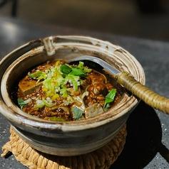 四知堂 kanazawaのおすすめ料理1