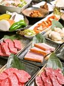 焼肉酒場 へいや 倉敷店のおすすめ料理2