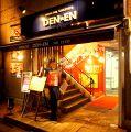 ダイニングバー DEN-EN デンエンの雰囲気1