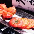 料理メニュー写真石山さんちのフルーツトマト