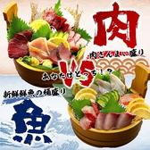 串カツ酒場・もつ鍋 ひろかつ 神戸元町店のおすすめ料理3