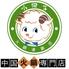 小肥羊 品川店のロゴ