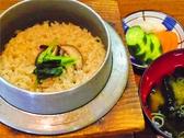 鳥梅やきとりコーナーのおすすめ料理2