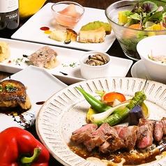 レストランバー ブリック Restaurant Bar Briqueのコース写真
