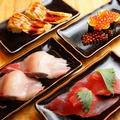 料理メニュー写真【ぶっち切り寿司】4大作法のご紹介!!