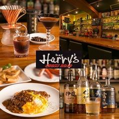 Bar Harry's CROSS ROADの写真