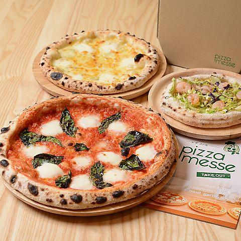 Pizza Messe 大宮Seagull店