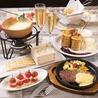 チーズ料理専門店 Love&Cheese!! EDEN仙台店のおすすめポイント1