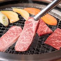 希少部位も多数☆美味しいお肉をリーズナブルにお届け!