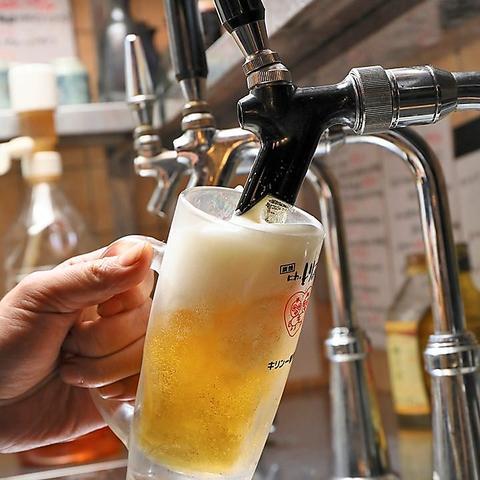 【2時間飲み放題】ご注文はアラカルトで!生ビール含むお酒、ノンアルも豊富でみんなで楽しい♪