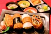和食処 松屋のおすすめ料理3