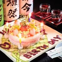 ≪誕生日・記念日に◎≫お寿司ケーキ(2500円)