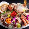 旬の海鮮 シーマーケット札幌のおすすめポイント3