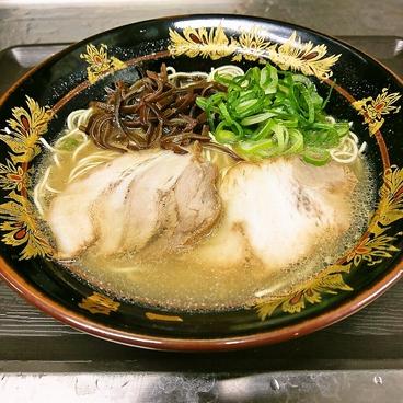 元祖中洲屋台ラーメン 一番一竜 ヨドバシ博多店のおすすめ料理1