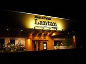 meat&table Lantan 茨城のグルメ