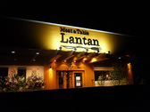 meat&table Lantan