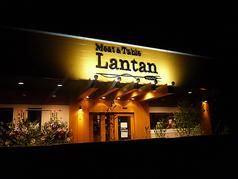meat&table Lantan の写真