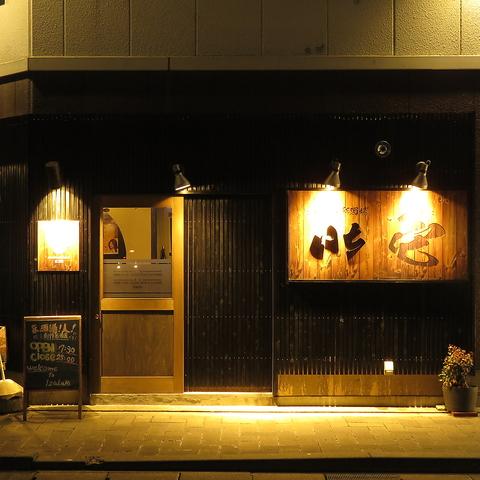 四季折々の食材を美味しいお酒と共に楽しめます。お料理コースは6品2200円~ご用意。
