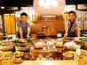 六本木 田舎家 東店のおすすめポイント1