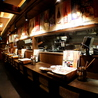 かにさか 新宿三丁目店のおすすめポイント3