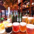 今話題のクラフトビールあります!クラフトビールは全4種類(ブルックリンラガー/ホワイトエール/アフターダーク/ジャズベリー)ALL500円でご提供。個性豊かなクラフトビールをお楽しみ下さい[イタリアン/ワイン/肉/パスタ/ランチ/女子会/歓送迎会/飲み放題/宴会/合コン/クラフトビール/誕生日/ピザ/新市街/熊本/ワンコイン]