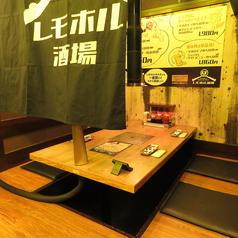レモホル酒場 天神大名店の雰囲気1