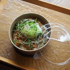 湯河原 Gensen Cafeのおすすめテイクアウト1